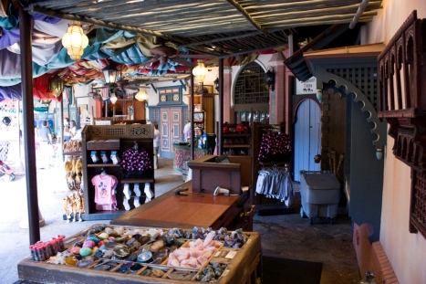 Source: http://www.wdwthemeparks.com/details/magic-kingdom/adventureland/agrabah-bazaar/photos/merchandise